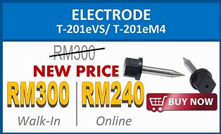 Electrode for T-201eVS T-201eM4.png