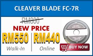 Cleaver Blade FC-7R.png
