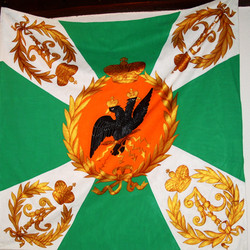 unsere Regimentsfahne