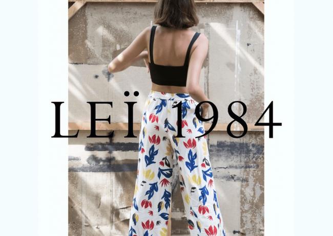 LEI 1984