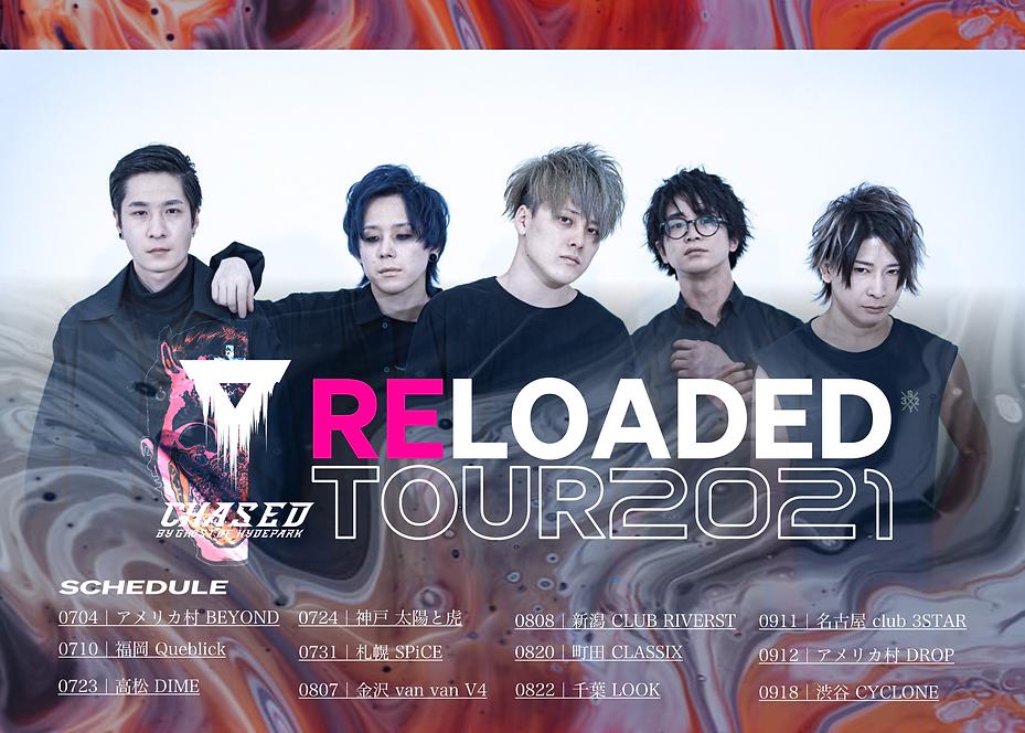 Reloaded Tour 2021 HP用.png