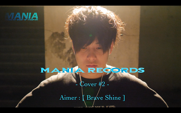 xマニアレコード_FLY2.png