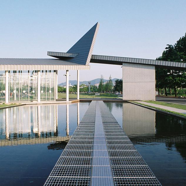 Yeungnam University East Gate