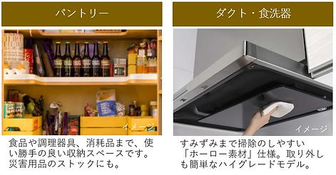 C棟設備 キッチン②.PNG