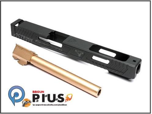 NOVA - TTI G17L樣式 鋁合金CNC滑套&外管組 (MARUIWE G17瓦斯手槍專用)