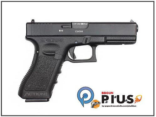 KSC/KWA - G17 瓦斯手槍 (System7)