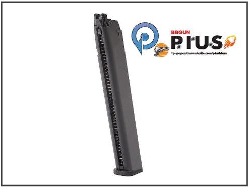 VFC/Umarex - GLOCK 18C / G18C Gen.3 瓦斯手槍專用 50發 長彈匣