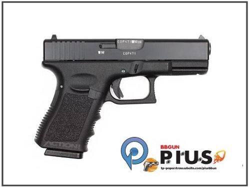 KSC/KWA - G19 瓦斯手槍 (System7)