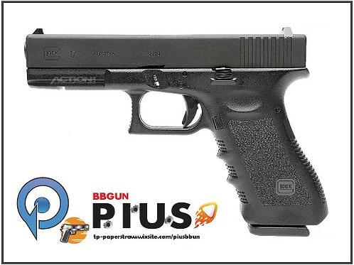 VFC/Umarex - 授權版GLOCK 17 / G17 Gen.4瓦斯動力手槍