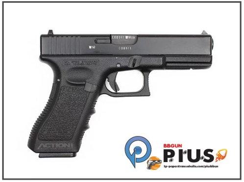 KSC/KWA - G18C 瓦斯手槍 (System7)