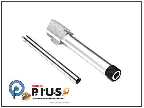 Ace 1 Arms - Marui/WE G17系列專用 戰術型螺牙外管 (銀色)