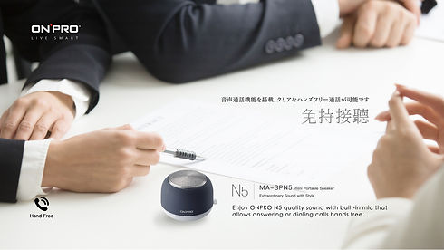 MA-SPN5_0613_Cut5.jpg