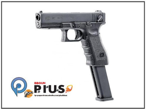 VFC/Umarex - 授權版 GLOCK 18C / G18C Gen.3 連發瓦斯手槍