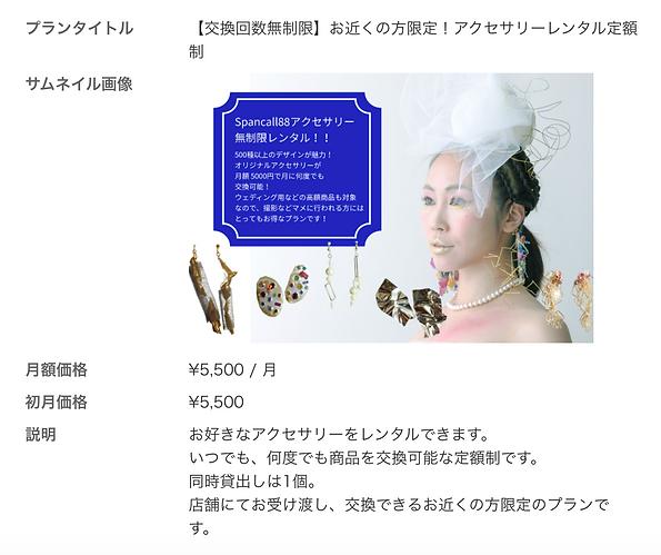 スクリーンショット 2020-06-19 16.49.11.png