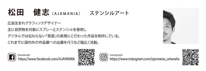 福美人キャプ のコピー 2.jpg