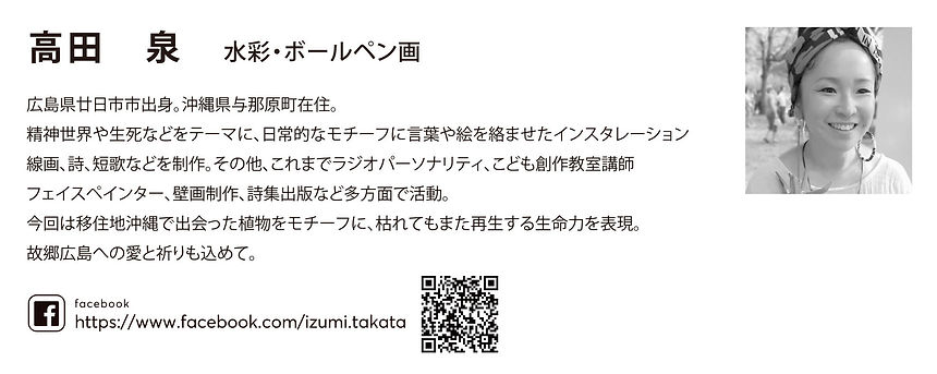 福美人キャプ のコピー.jpg