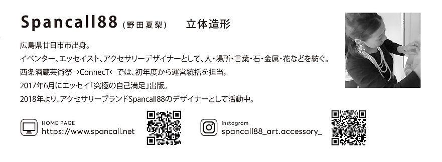 福美人キャプ のコピー 3.jpg