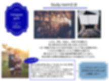よこギルプレゼン 5.jpg
