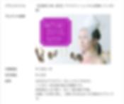 スクリーンショット 2020-06-19 16.49.25.png