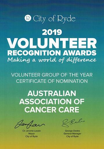 city of ryde volunteer group awards.JPG