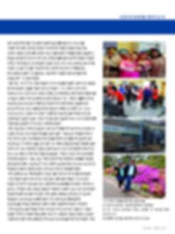 완성 최종 hospice_회계2면_Page_3.jpg