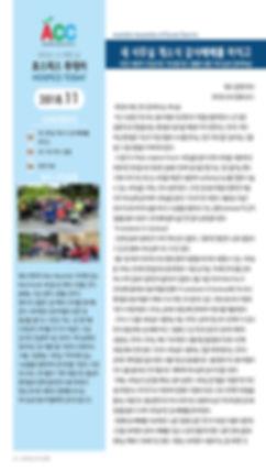 완성 최종 hospice_회계2면_Page_2.jpg