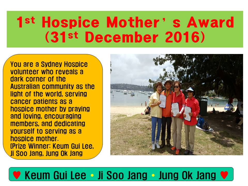 Hospice Mother Award 2016 12 31