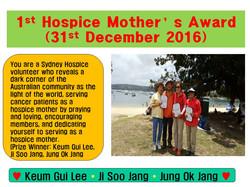 Hospice Mother Award 2016 12 31