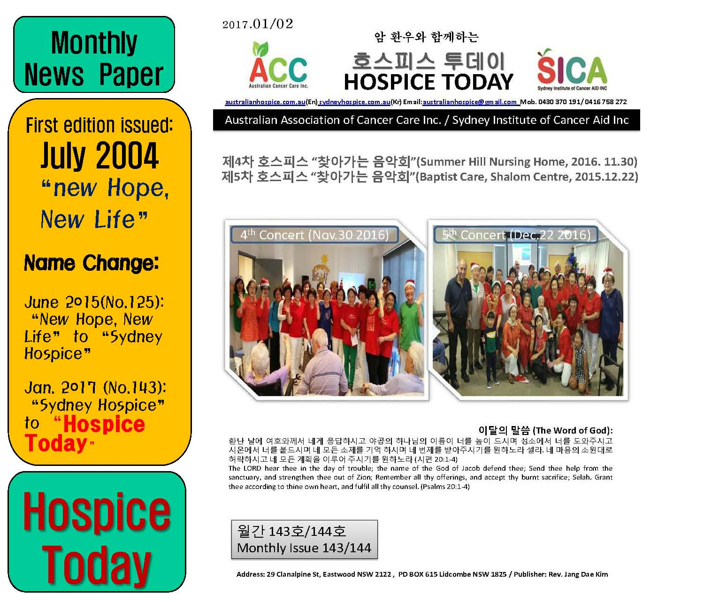 2 minutes ACC-SICA Hospice Presentation (music)_페이지_19