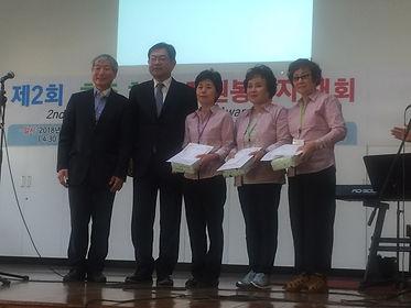 자원봉사 모범상 수여 (시드니총영사) 이금귀 송정희 성순자.jpg