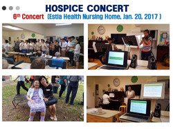 2 minutes ACC-SICA Hospice Presentation (music)_페이지_14