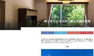 綾の住宅-homify-高級住宅設計 東京