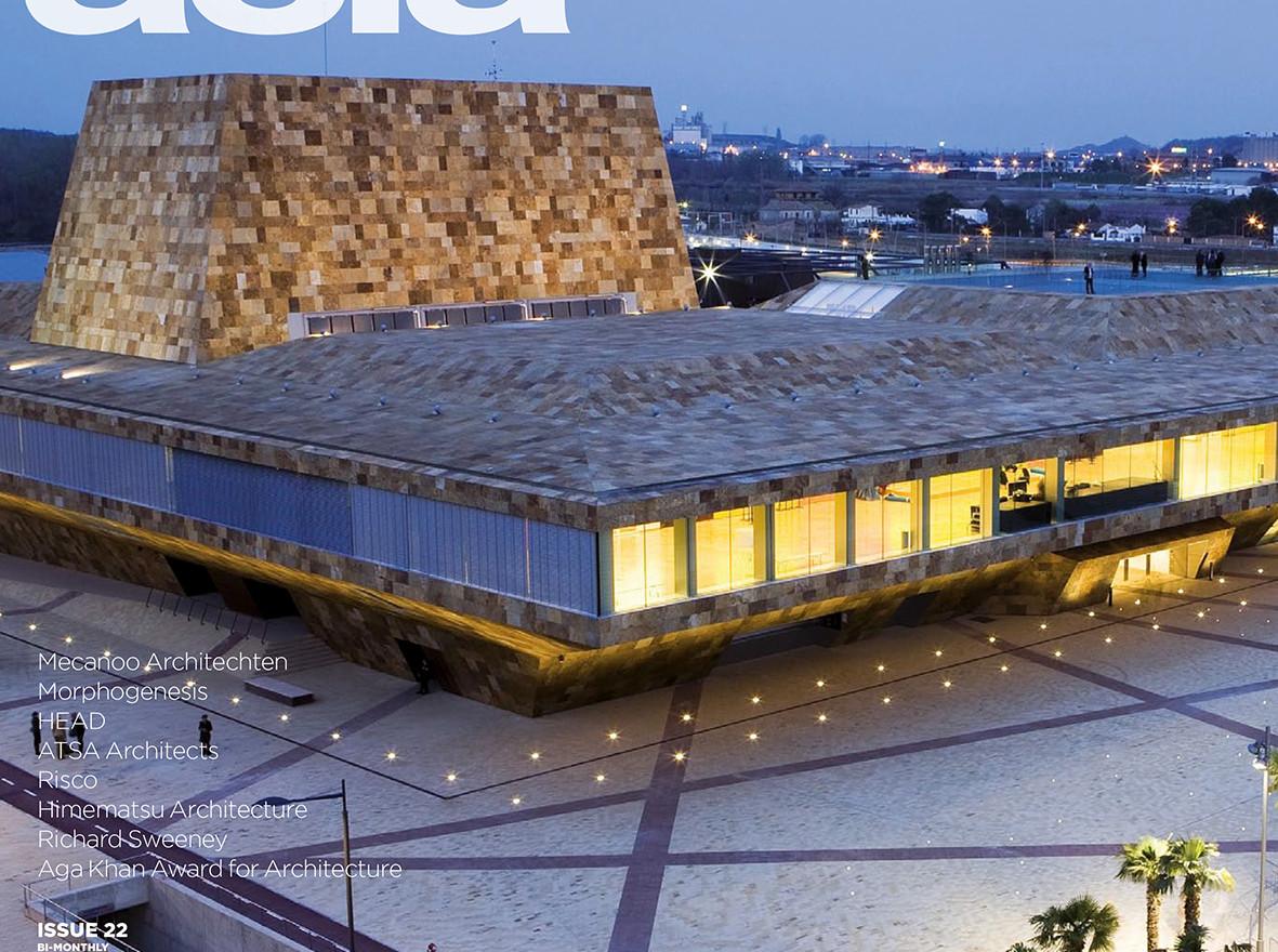 海外の建築雑誌