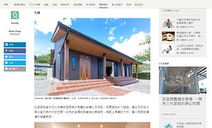 MSN China, House in AYA.jpg