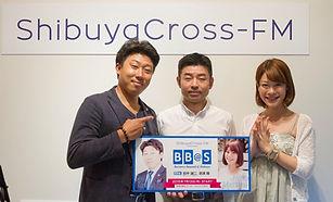 Shibuya Cross-FM01.jpg