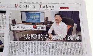 宮崎日日新聞、姫松親一郎