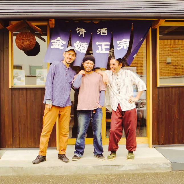 KAMOSU1st.アルバム『醸』