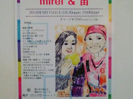 初JOINT LIVE!! @福生 mirei&宙