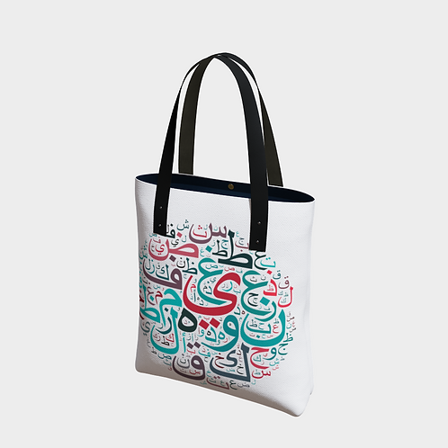 Arabic Ornate