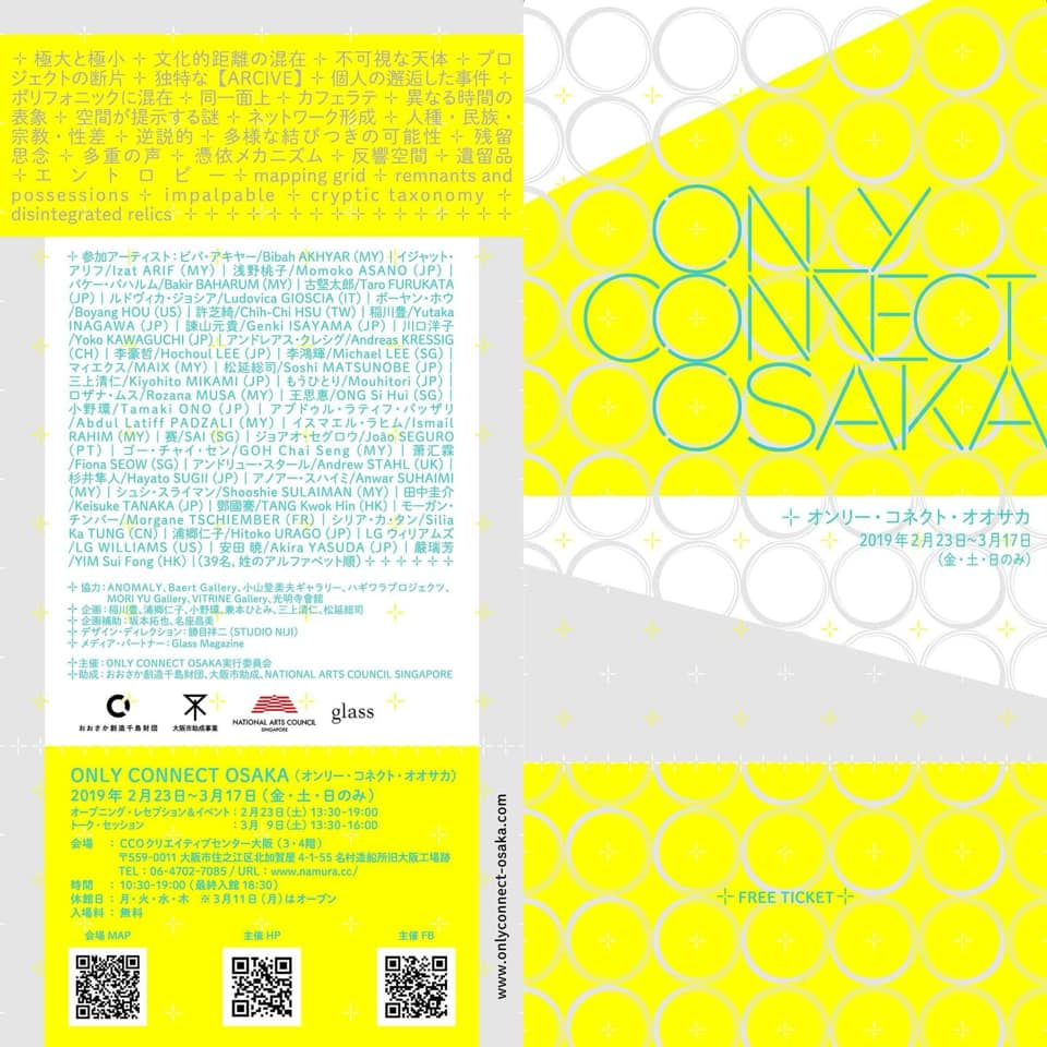 Only Connect Osaka