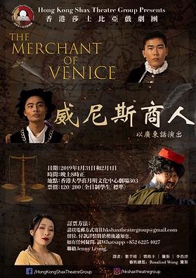 Main Poster.png