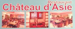 Chateau d'asie Restaurant