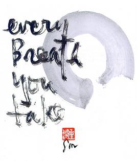zen-shiatsu.me_Breath.png