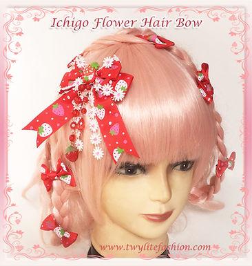 Ichigo Flower Hair Bow Series