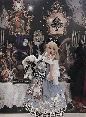 Gothic Alice - jsk