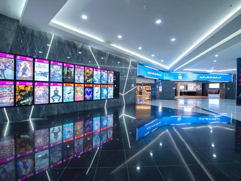 Al Qasr Mall