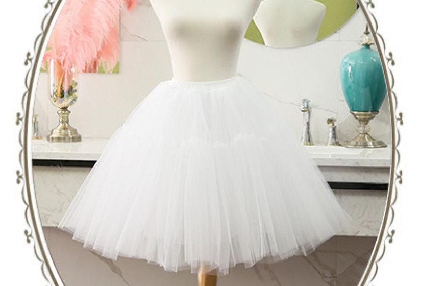 Puffy Petticoat - 55cm
