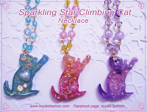 Sparkling Star Climbing Cat Necklace