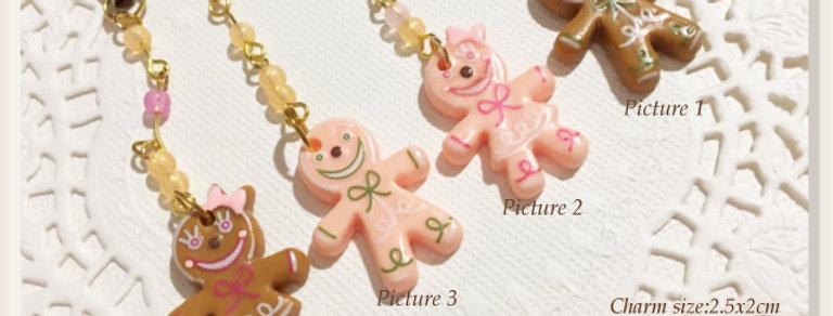 Mini Gingerbread Person Chain