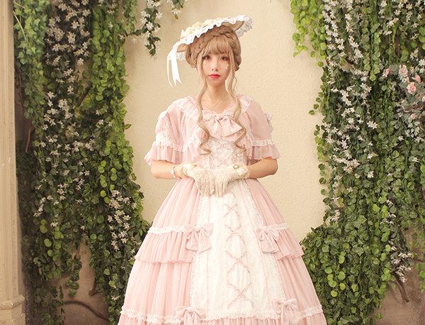 Miss Lulu - jsk